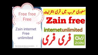 Zain free internet and caling today free free free