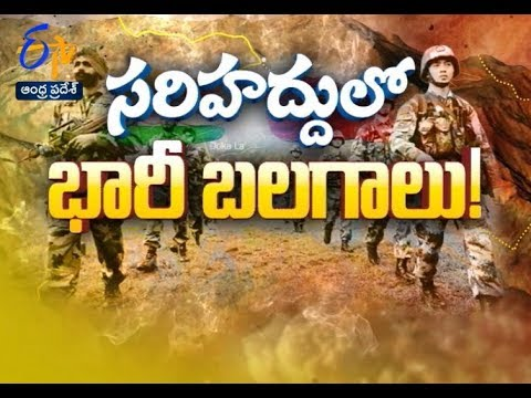Pratidwani | 12th August 2017 | Full Episode | ETV Andhra Pradesh