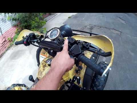 Детский квадроцикл Avantis Hunter LUX 125 кубов