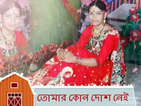 bangla song new monir khan 2016