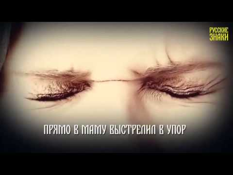 Я не верю, что меня на свете БОЛЬШЕ НЕТ  Одесская Хатынь