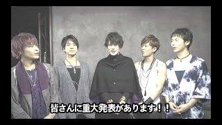 崎山つばさ with 桜men / ニューシングル「螺旋」5月2日発売決定!コメント