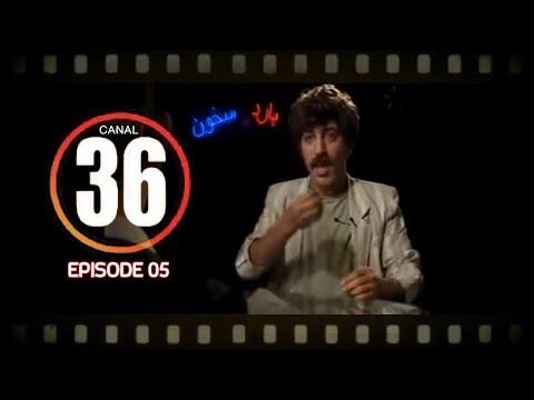 Hassan El Fad - Canal 36 (Ep 05) | حسن الفد - قناة 36