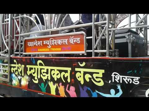 Khandesh band amalnear bharat bhil