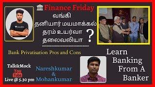 Finance Friday   Bank Privatisation Pros and Cons   Mohan Kumar    Naresh Kumar