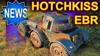 Hotchkiss EBR - kołowiec z 310m zasięgu widzenia - World of Tanks