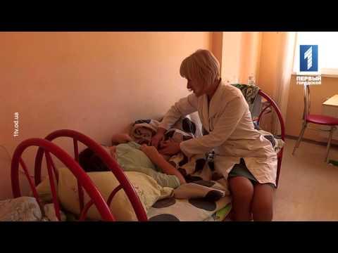 гепатит в ревакцинация взрослые