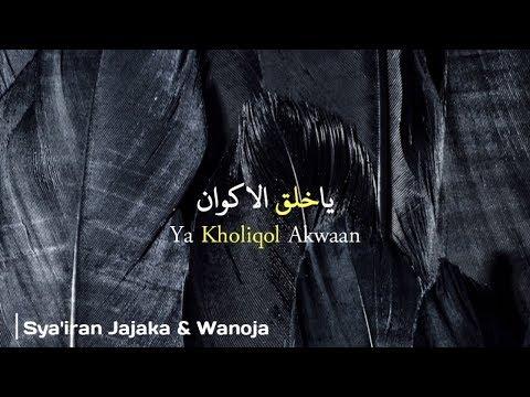 Sholawat Merdu - Ya Kholiqol Akwan