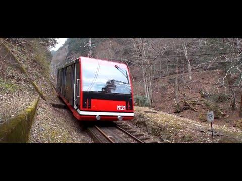 南海電鉄 鋼索線:4代目新型高野山ケーブルカー運行開始!!