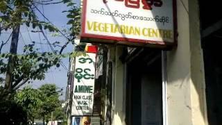 soe pyi swar vegetarian cafe янгон бирма