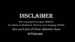 VYANJAN - UNDERGROUND HIP HOP   OFFICIAL MUSIC VIDEO   MR. COOL   Music - Chun li