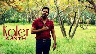 Dukh Kaaton Likhe Brand New Song I KALER KANTH