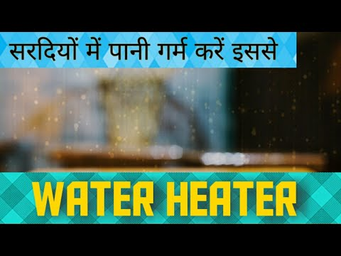 DIY water heater at home with simple materials /#Kunalchouhanvines