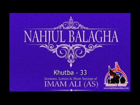 Nahjul Balaga Imam Ali (A.S) Khutba   0033