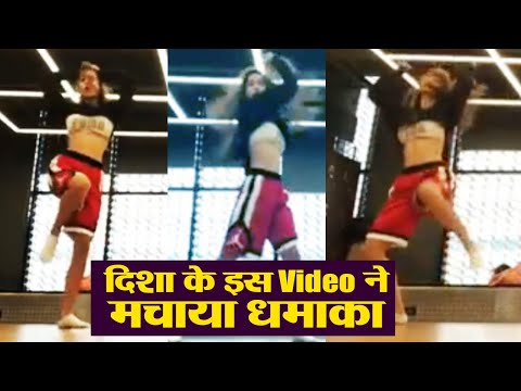 Disha Patani is back with her killer dance moves; Check out video | FilmiBeat Mp3