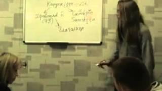 Древнесловенская буквица Урок 1.