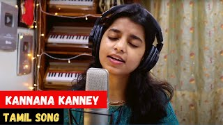 Kannana Kanney (Female Cover Version)- Maithili Thakur