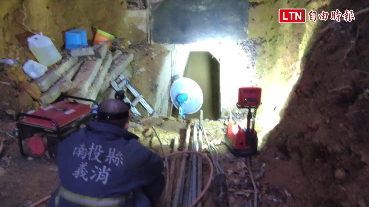 埔里水圳工程驚傳沼氣中毒 1人送醫3人昏迷涵洞危急待援