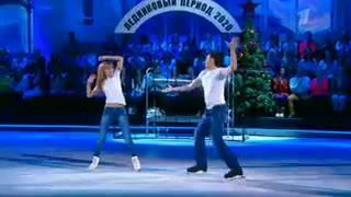 Ледниковый период  Алла Михеева и Максим Маринин  27 12 2014