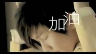 林俊傑-加油 MV (HD)