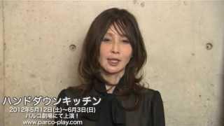 チケット情報 http://www.pia.co.jp/variable/w?id=114986 蓬莱竜太の新...