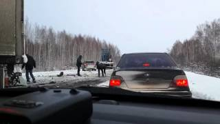 ДТП на трассе Омск – Тюмень