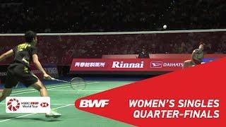 QF | WS | CHEN Xiaoxin (CHN) vs Nozomi OKUHARA (JPN) [8] | BWF 2018
