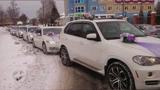 Богатая Свадьба в Йошкар-Оле 09.12.17.