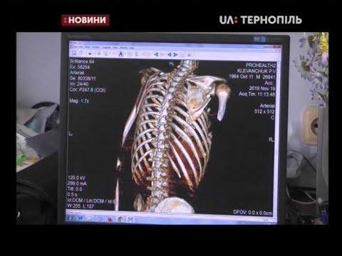 UA: Тернопіль: 19.11.2019. Новини. 17:00