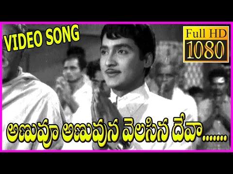 Anuvu Anuvuna Song - Manavudu Danavudu Telugu 1080p Full HD Song - Sobhanbabu