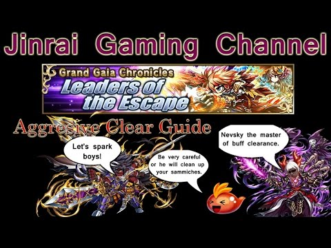 brave frontier leaders of the escape guide