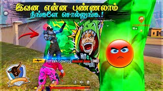 😡😱டேய் ஓவர் ஆஹ் போறீங்க டா!😡| Free Fire Clash Squad Attacking Squad Ranked Game Tricks Tips Tamil