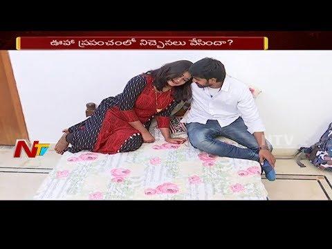 అమాయక పద్మ చేసిన తప్పేంటి? || సర్పాల కాటుతో సంకెళ్లు పడ్డాయా? || Aparadhi Part 03 || NTV