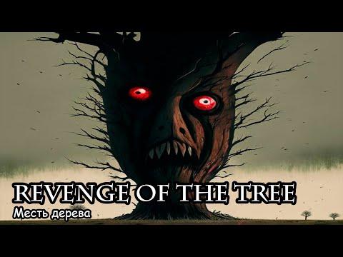 Месть дерева / Revenge Of The Tree (2017) Russian Horror Movie Film