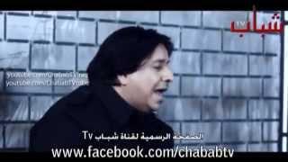 Muhammad Abdul Jabbar / محمد عبد الجبار - لا حبي