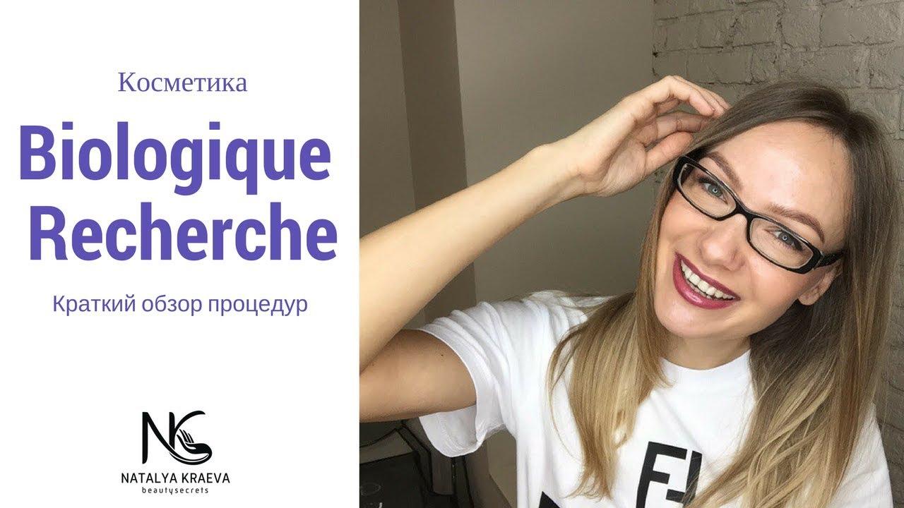 Профессиональная косметика для красоты и молодости вашего лица от различных мировых брендов в интернет-магазине stylesalon. Купить.