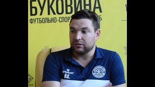 Віталій Костишин, головний тренер «Поділля» (Хмельницький)