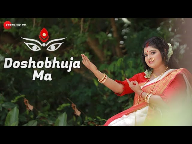 দশভূজা মা Doshobhuja Ma - Official Music Video | Chayanika | Durga Puja Song 2020 | New Bengali Song
