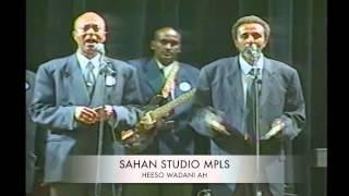 HEESO SOMALI WADANI AH 2014