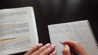 Задача №294. Алгебра 7 класс Макарычев.