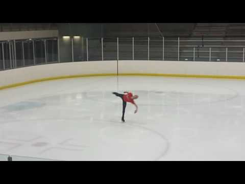 Jason Brown, SP Practice WITH BEAUTIFUL QUAD, US International Classic,  SLC, 2016
