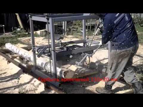 видео: Самодельная угловая дисковая пилорама. Пиление.