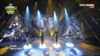 【HD繁體中字】140716  Girl