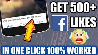 Facebook post par like kaise badhaye | fb par like badhaye free mein  (hindi) | फेसबुक लाइक बढ़ाए