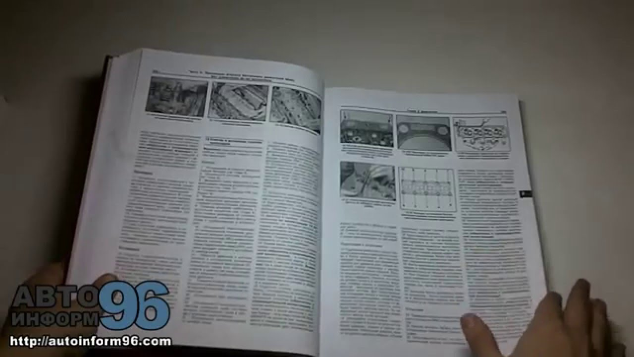 Инструкция по эксплуатации, oPEL, astra 367 страниц