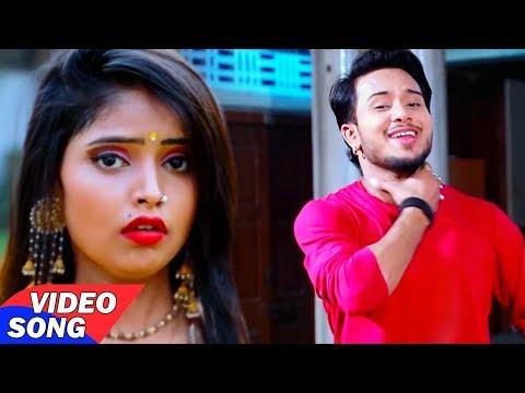 Golu Gold (2019) का सुपरहिट VIDEO SONG - गूगल में डूबल रहे पियवा हमार - Bhojpuri Hits Songs 2019 NEW
