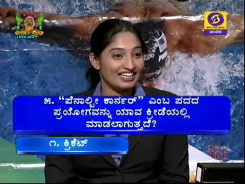 Thatt Anta Heli | Kannada Quiz Show (Sports Quiz) | 06-04-2019 | DD Chandana