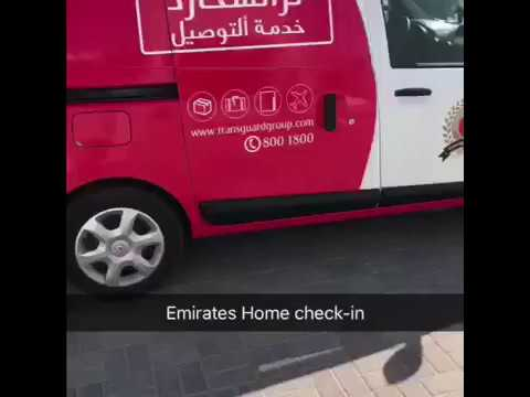 EMIRATE AIRLINES HOME CHECK-IN BAGGAGE