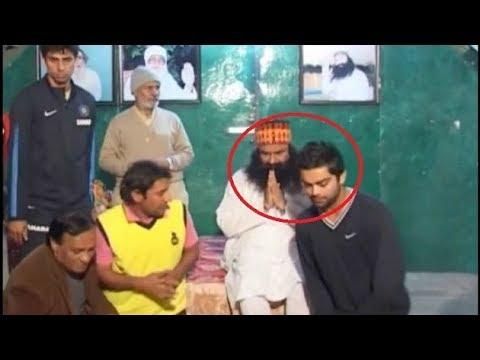 Ram Rahim claims to have trained Virat Kohli and Vijender Singh