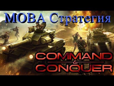 видео: battle battalions (victory command) - Первый взгляд